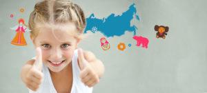 Ateliers-Enfants Russe à Rennes