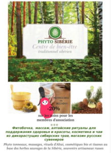 Phyto Siberie - Promo